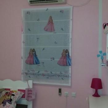 וילון לחדר ילדים מעוצב