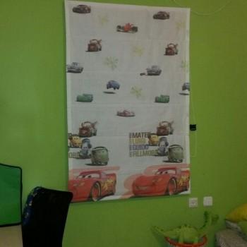 וילון לחדר ילדים ססגוני